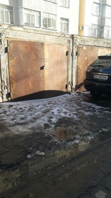Гаражи - Кыргызстан: Продается бетонный гараж в Аламедин 1, по улице Зеленой (около