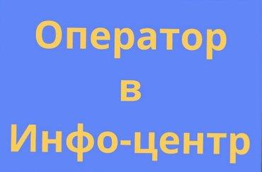 Компания Rich one молодая, успешная компания которая развивается в в Бишкек