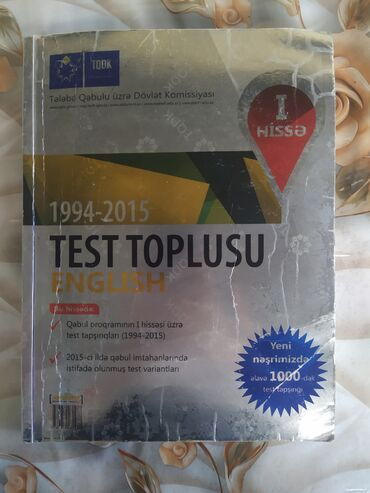 - Azərbaycan: İngilis Dili 5 Test Toplusu