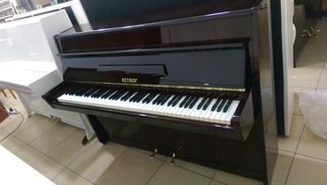 Bakı şəhərində Petrof piano - Çexiya istehsalı. çatdırılma-köklenme pulsuzdur - 5 il