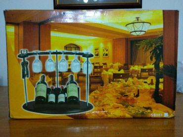Мини-барная стойка подарочный набор. в Бишкек
