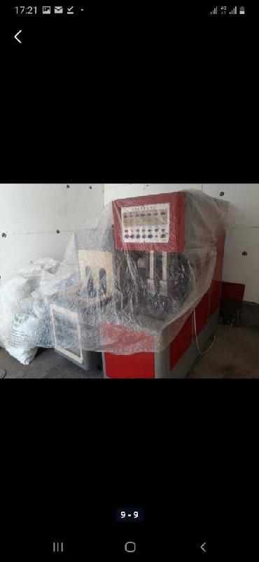 станок для сетки мак в Кыргызстан: Готовый прибыльный бизнес.Срочно продаю:Станок для выдува пэт бутылок