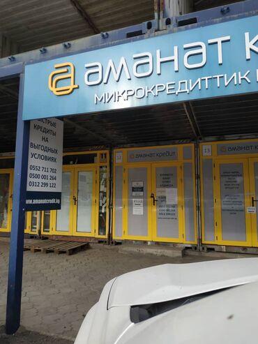 """giroskuter dordoi в Кыргызстан: Продаю контейнеры или сдаю в аренду Рынок """"Dordoi Motors""""  Центральный"""
