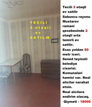 Bakı şəhərində Tecili 2 otaqli ev satilir