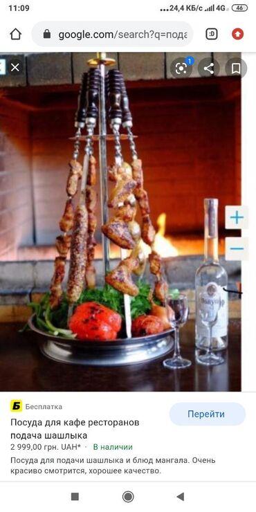 Работа - Кыргызстан: Срочно требуются повара европейской кухни, китайской,сушист и опытные