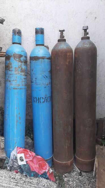 Купить газ 53 самосвал дизель б у - Кыргызстан: Кислородные болон алам купим