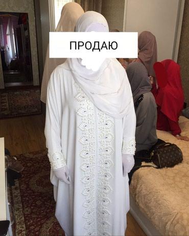 Свадебное платье, хиджаб, новое, в Бишкек