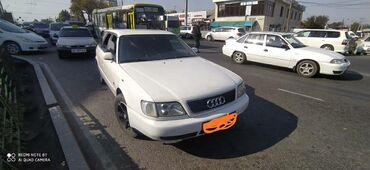 Транспорт - Кыргызстан: Audi A6 2.6 л. 1996