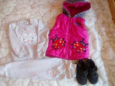 Za decu | Bajina Basta: ZA devojcicu od dve godinice!!!!Fenomenalna ponuda, komplet