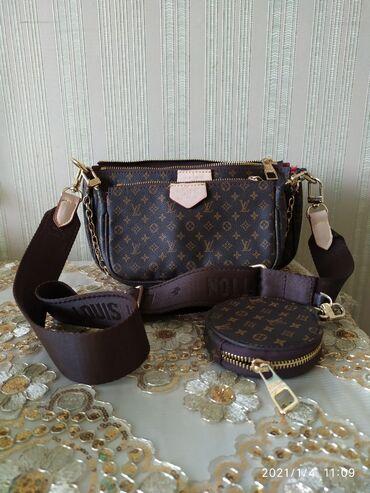 Продам абсолютно новую сумку Louis Vuitton. Хит 2020 года. РЕПЛИКА В