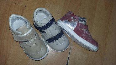 Decije cipele sa anatomskim uloskom od 18 do broja 26. neke i do broja