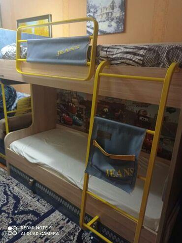 """Продаются детско- юношескую двухярусную кровать """" Любимый дом"""""""