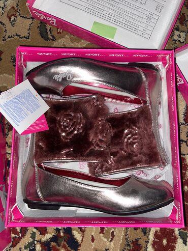 Туфли - Кыргызстан: Детская демисезонная обувь, только одна пара в черном цвете-размер 33