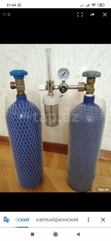 kiraye obyektler 2018 в Азербайджан: Oksigen balanu reduktoru kiraye ve xesdeye qowma