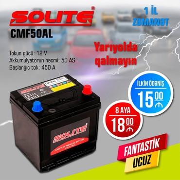 - Azərbaycan: Maşın Akumyatoru Kreditle