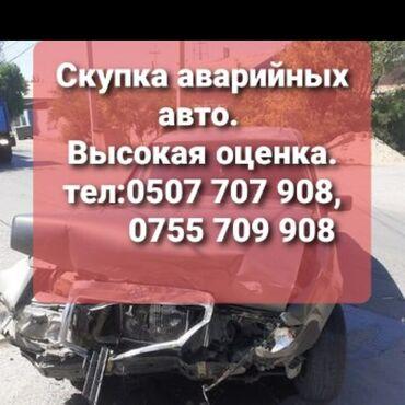 mercedes eshka в Кыргызстан: Mercedes-Benz