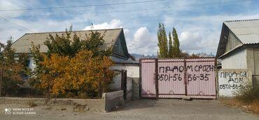 квартиры в балыкчы in Кыргызстан | БАТИРЛЕРДИ САТУУ: 712 кв. м, 6 бөлмө, Жертөлө, ороо