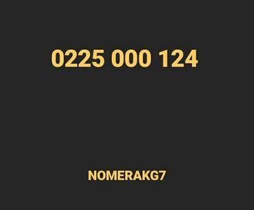 0225 какой оператор в Кыргызстан: 0225 000 124 - 1000 kg  🔥🔥🔥