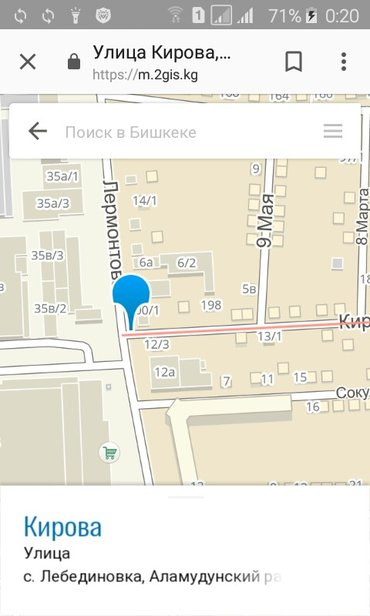 Под бизнес участок 7 соток. красная в Бишкек