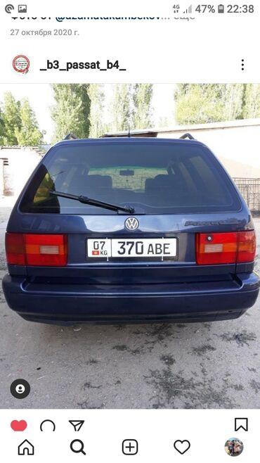 шины 195 65 r15 лето купить в Кыргызстан: Volkswagen Passat 2 л. 1994   286905 км