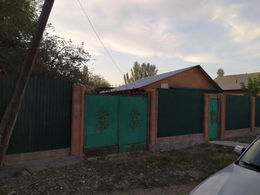 Продажа Дома от собственника: кв. м.,  в Беловодское