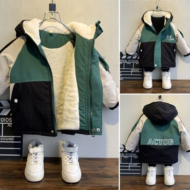alfa romeo 90 в Кыргызстан: Куртка для мальчиков зимняя одеждановинка 2020 года!