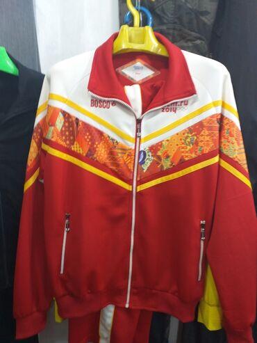 Спортивный костюм.Эластик.Производство Пекин.Размер 52.Цена 850 сомов