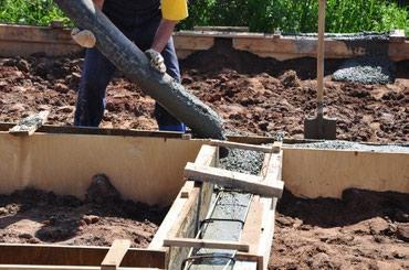 Фундамент монолит фундамент в Бишкек