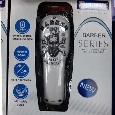 Saçqırxan Maşın BESTBOMG Professional Hair Clipper Qrafiti  Tip: Saç q