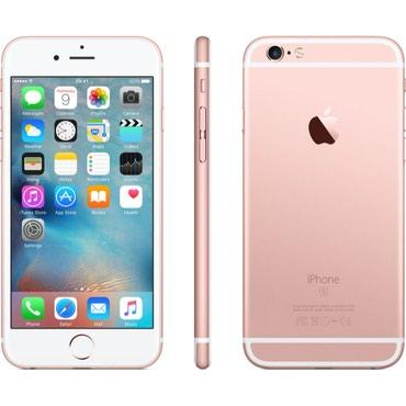 IPhone 6s Rose Gold 64 Gb в Бишкек