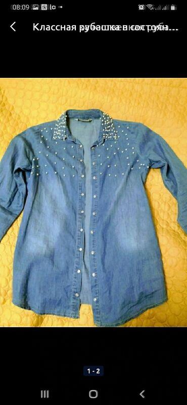 Рубашка классная,тонкая 44- 46 размер,состояние как новая 600 сом
