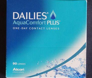 Контактные линзы - ежедневные линзы «Dailies AquaComfort Plus» (-5,75