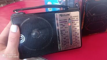 динамики в Кыргызстан: Радио новый