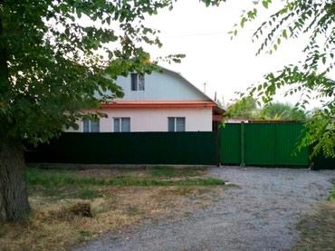 Продаю новый дом  в Беловодское