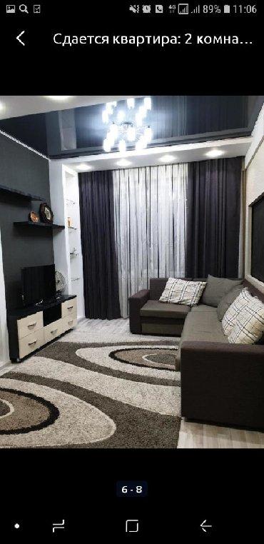 Сдается квартира: 2 комнаты, 79 кв. м, Бишкек