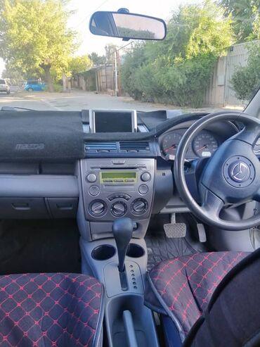 Услуги - Пригородное: Сдаю в аренду: Легковое авто | Mazda