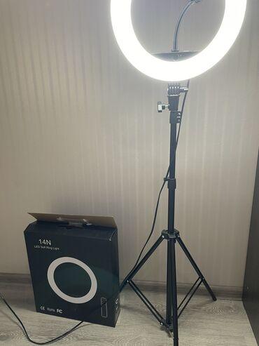 продажа смартфонов в бишкеке in Кыргызстан   ДРУГИЕ МОБИЛЬНЫЕ ТЕЛЕФОНЫ: Продается Светодиодная кольцевая лампа диаметром 36 см.Покупала пару