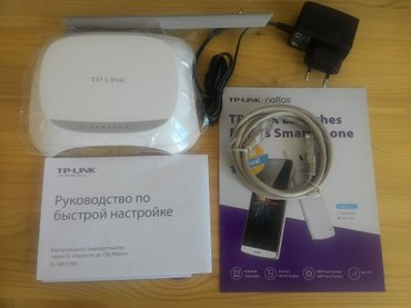 Tp-link router TL-WR720N 1 antena 150mbps 4 port fiber optic tep teze  в Баку