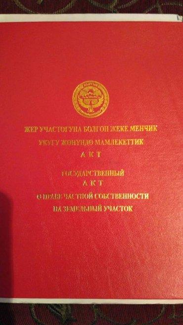 Продаю новый мини-отель на и-к, возле в Бишкек