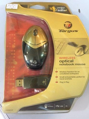 ультразвук от мышей в Кыргызстан: Мышь Targus PAWM004E Silver/BlackТип беспроводная мышь Интерфейс