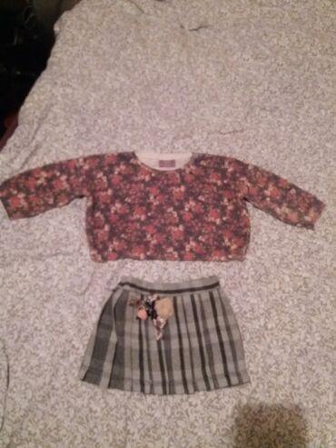 Продаю классную юбку с модной кофточкой почти новая . Одевали пару раз