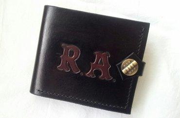 Muški kožni novčanik - Ruma
