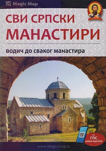 Srpski peškir - Srbija: Knjiga svi srpski manastiri