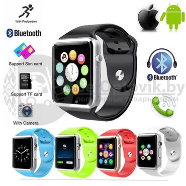 купить телефоны oppo в бишкеке в Кыргызстан: Красные Унисекс Наручные часы Apple