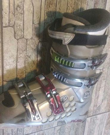 Продаю горнолыжные ботинки, женские 37-38р,б.у в Бишкек
