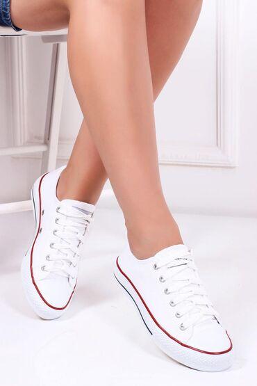 Кроссовки и спортивная обувь в Кыргызстан: В наличии кеды,производство Турция,размер 39