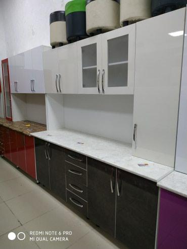 2метра кухня стоячие доставкой по городу в Бишкек