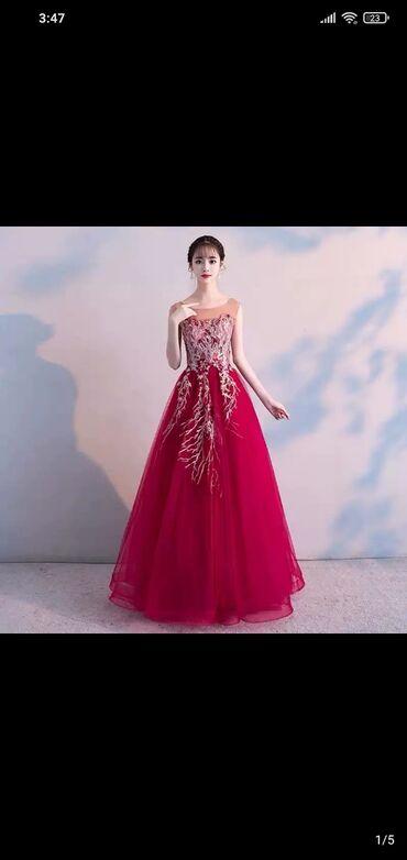 Очень красивое платьеодето 1 раз ещё уступлю