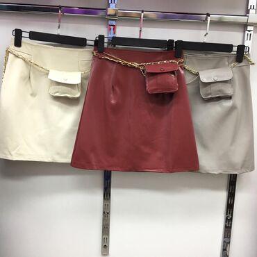 Воу . Юбки (С сумочками ) размеры S M L 1350сомКитай