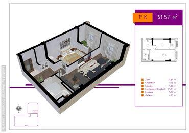 продажа 2 комнатных квартир в бишкеке в Кыргызстан: 2 комнаты, 61 кв. м